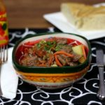 Panamanian Beef Stew Recipe