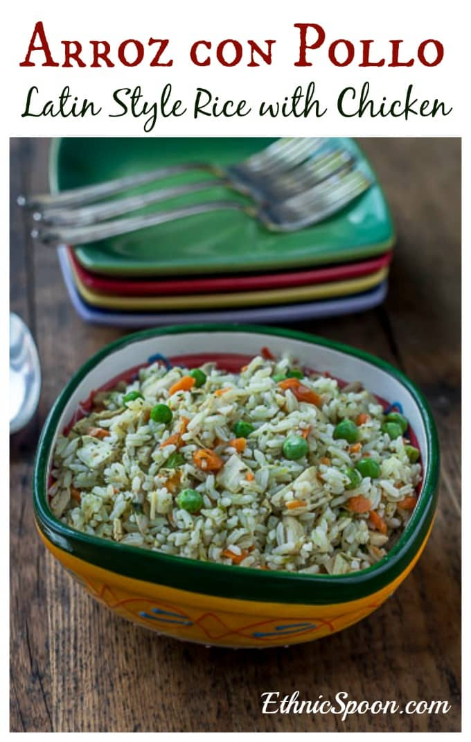 Arroz con pollo: Rice with chicken Latin American style with recaito, carrots, peas and onions. | ethnicspoon.com #latinfood #ricedishes #healthylatinmains