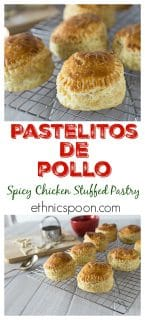 Try one of my favorite Latin recipes: Pastelitos de Pollo or spicy chicken in puff pasty is a delicious and easy street food you can make at home. | ethnicspoon.com