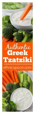 Making some gyros or some veggies for a snack? One sauce you need to make for a tasty spicy dip: Tzatziki. This has a nice smooth, creamy, garlic flavor to add to many dishes like grilled meats like kebabs or lamb chops, salads and veggie trays to name a few. Authentic Greek Tzatziki uses a smooth Greek yogurt, cucumber, garlic, dill and some olive oil.   ethnicspoon.com