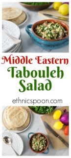 I love recipes with fresh ingredients that are also simple to make. The is a very refreshing and healthy salad you will often find at Middle Eastern restaurants. Here is a really simple recipe for an authentic tabouleh made with cracked bulgur wheat, parsley, tomato, feta, mint, lemon juice and onion. There is some variation on the spelling of tabbouleh or tabouli, no matter how you spell it you will love this salad with it's fresh flavors! #tabouleh #parsley #salad #middleeasternfood #arabic #healthysalad #feta | ethnicspoon.com