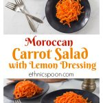 The Moroccan spice blend ras el hanout gives this carrot salad an exotic flavor. You can simply combine shredded or spiralized carrots, lemon juice, olive oil, salt, pepper, mint and ras el hanout. #carrotsalad #healthysalad #picnicsalad #raselhanout #Moroccanfood #Moroccanspice #lemondressing #carrotrecipe | ethnicspoon.com